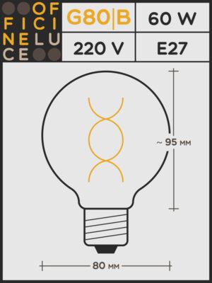 Lampadina a Filamento #G80|B