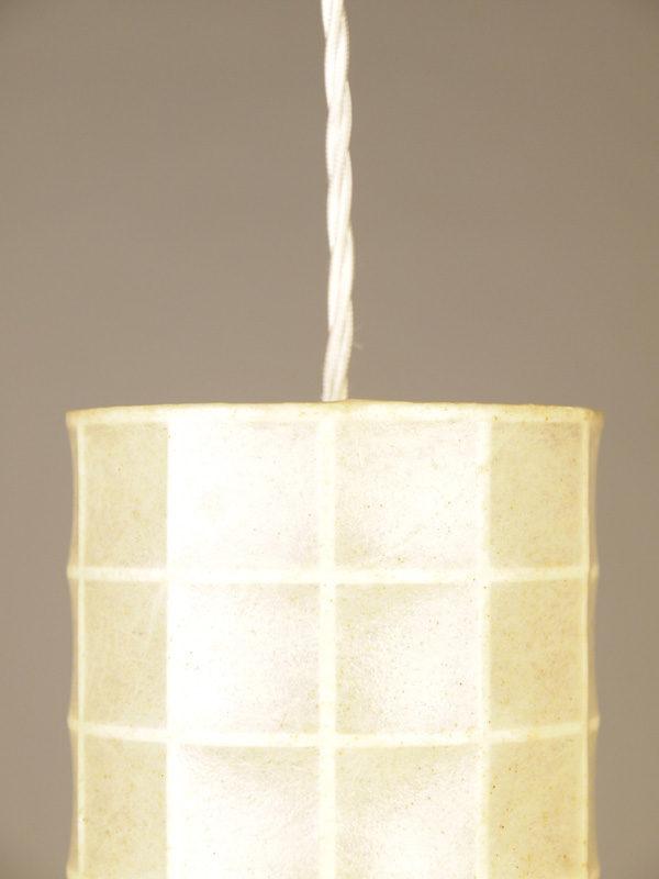 Lampada a Sospensione Cocoon #3522